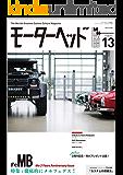 モーターヘッド Vol.13 2014年 11月号 [雑誌]