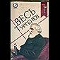 Весь Тургенев (Великие Русские) (Russian Edition)