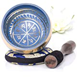 Silent Mind ~ Tibetan Singing Bowl Set ~ Blue Color Design ~ With Dual Surface Mallet and Silk Cushion ~ Promotes Peace…