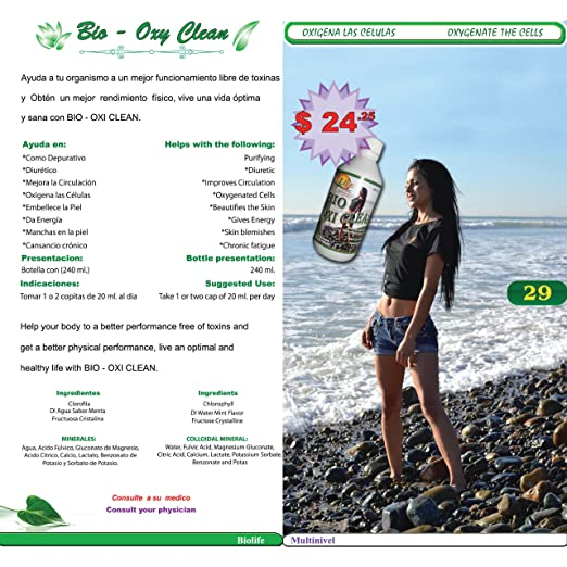 Amazon.com: Green Oxygen and Chlorophyll 240ml 100% Natural Detoxifies and Your Body, Is Diuretic Try Bio Oxi Clean: Health & Personal Care