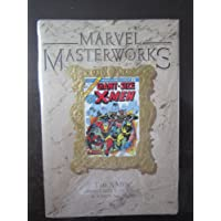 Marvel Masterworks: X Men Giant Size X Man