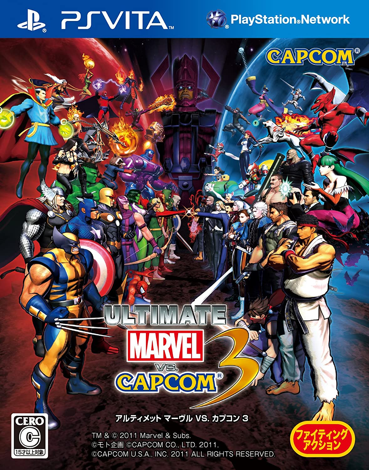 Amazon.com: Ultimate Marvel vs. Capcom 3 [Japan Import ...