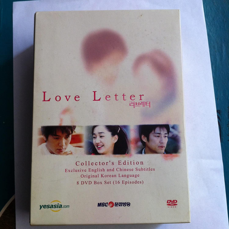 Watch Eun Ha Korean Movie Eng Sub