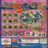 妖怪ウォッチ 妖怪メダル零 Vol.3 全16種 ガチャガチャ