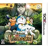 ドラえもん 新・のび太の大魔境 ペコと5人の探検隊 - 3DS