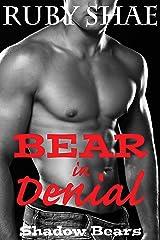 Bear in Denial (Shadow Bears Book 3)