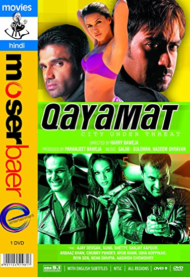 Amazonin Buy Qayamat Dvd Blu Ray Online At Best Prices In India
