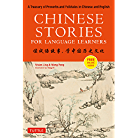 Chinese Stories for Language Learners: A Treasury of Proverbs and Folktales in Chinese and English