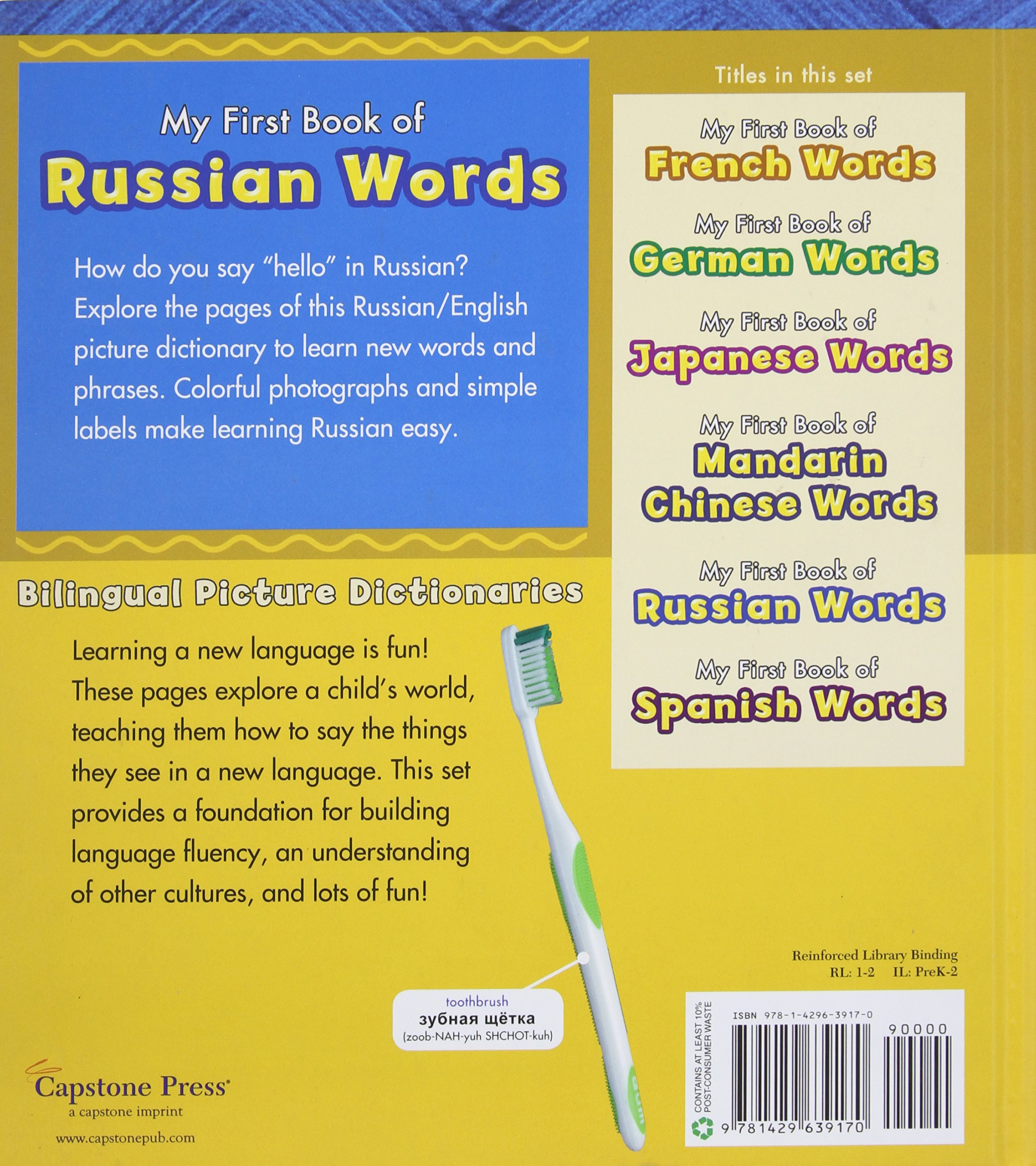 Buy My First Book Of Russian Words A Books Book Online At Low