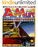 AM Life 8 and 9 special Amusement Life Magazine (Japanese Edition)