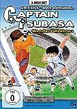 Captain Tsubasa: Die tollen Fußballstars - Volume 1, Folge 1-30 (DVD)