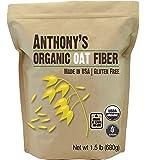 Anthony's Organic Oat Fiber (1.5lb), A Natural Gluten Free Fiber