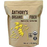 Anthony's Organic Oat Fibre, Batch Tested Gluten Free, Non-GMO, 680g
