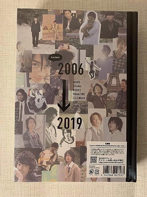 ア スマート 購入 履歴 Amazon.co.jp: 購入履歴 確認