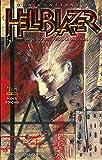 Hellblazer: Origem - Pecados Originais - Volume 1