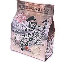 新潟県魚沼産 特別栽培米こしひかり 2kg(雪蔵氷温熟成)