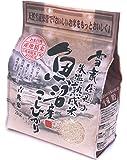 【精米】新潟県魚沼産 特別栽培米白米 雪蔵氷温熟成 こしひかり 2kg 平成29年産