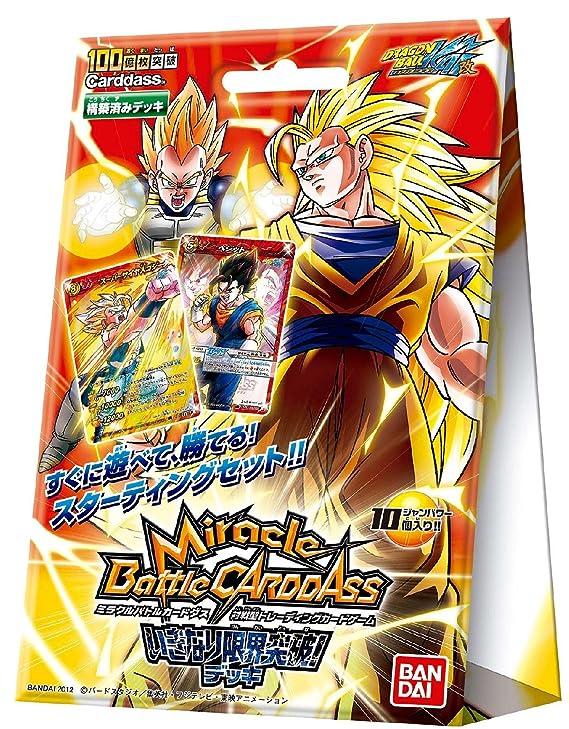 Amazon.com: Miracle Battle Carddass - Dragon Ball Kai ...