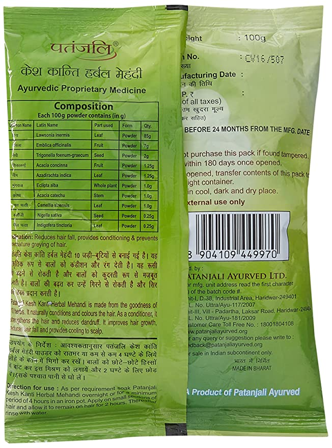 Buy Patanjali Herbal Mehandi 100g Online At Low Prices In India