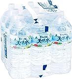【Amazon.co.jp限定】 Restock サントリー 南アルプス天然水 シュリンク 2L ×9本