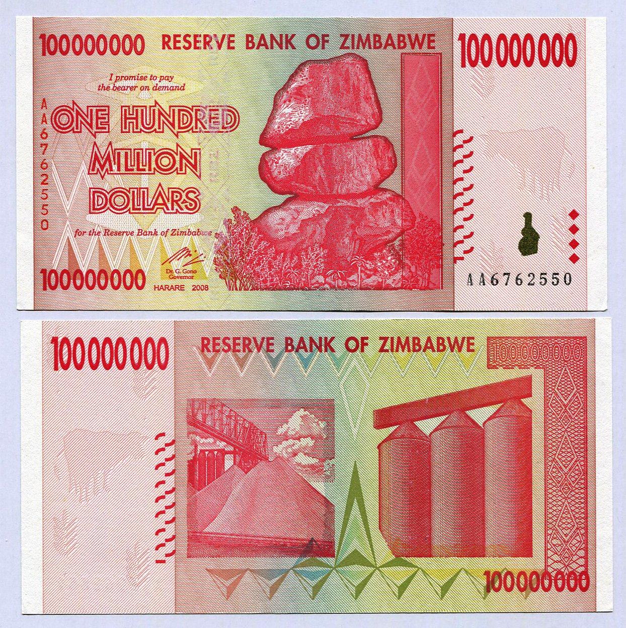 Zimbabwe 100millones de dólares 2008unc, mundo inflación Record, moneda billetes de banco RBZ