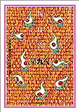 新耳袋 第九夜 現代百物語 (角川文庫)