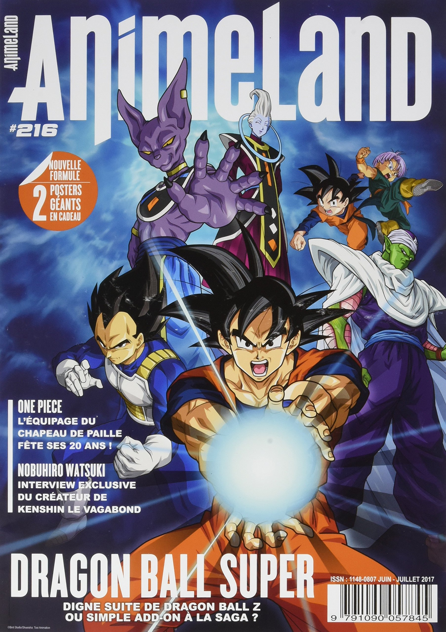 Animeland 216 juin/juillet 2017 (AM.CULT.JAPON.) (French Edition): Collectif: 9791090057845: Amazon.com: Books