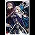 Fate/Grand Order 電撃コミックアンソロジー8 (電撃コミックスNEXT)