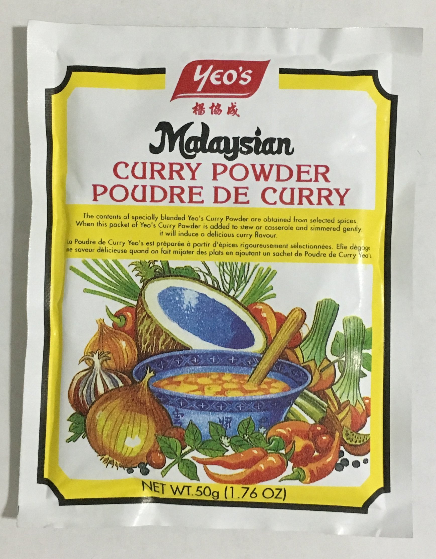 Yeo Malaysian Curry Powder (Poudre De Curry) - 1.76oz (3 packs) by Yeo