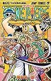 ONE PIECE 93 (ジャンプコミックス)