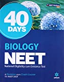 40 Days Biology for NEET