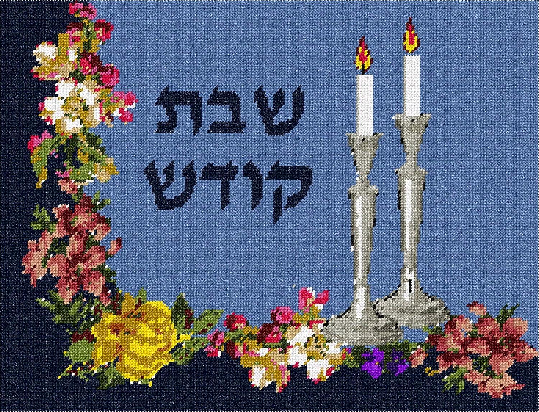 pepita Challah Cover Candlesticks Flowers Needlepoint Kit