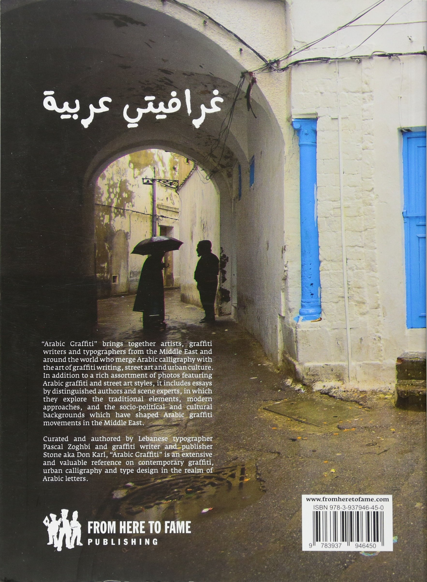 Arabic Graffiti: Paperback Edition by From Here to Fame