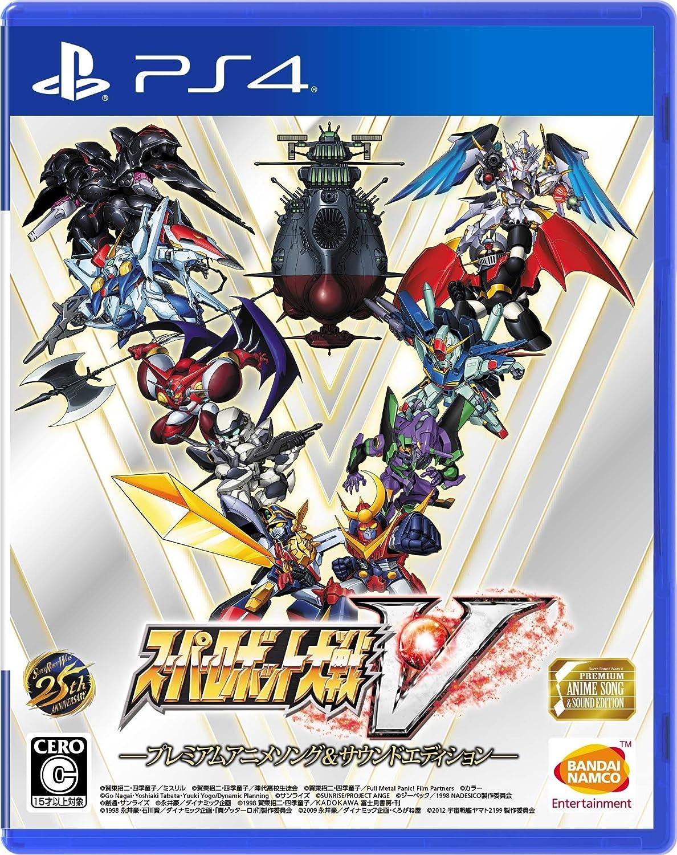 PlayStation 4 グレイシャーホワイト 1TB (CUH-2000BB02) + スーパーロボット大戦V B06XCZ8YXT 6) PS4 本体セット (ホワイト HDD:1TB)