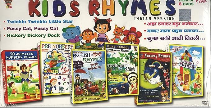 Amazon in: Buy Kids Rhymes DVD, Blu-ray Online at Best