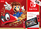 【最大500円OFFクーポン付&Nintendo Switchが抽選で当たる】Nintendo Switch ソフトカタログ 2017冬 Kindle特別版[期間限定広告]