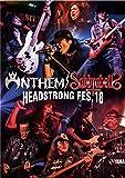 ANTHEM / SABBRABELLES HEADSTRONG FES.18【通常盤DVD(日本語解説書封入)】