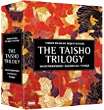 Seijun Suzuki's The Taisho Trilogy Limited Edition [Blu-ray]