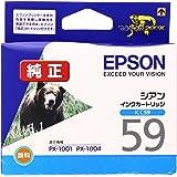 EPSON 純正インクカートリッジ  シアン (PX-1001用) ICC59