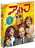 アルフ 2ndシーズン 後半セット (13~25話・3枚組) [DVD]