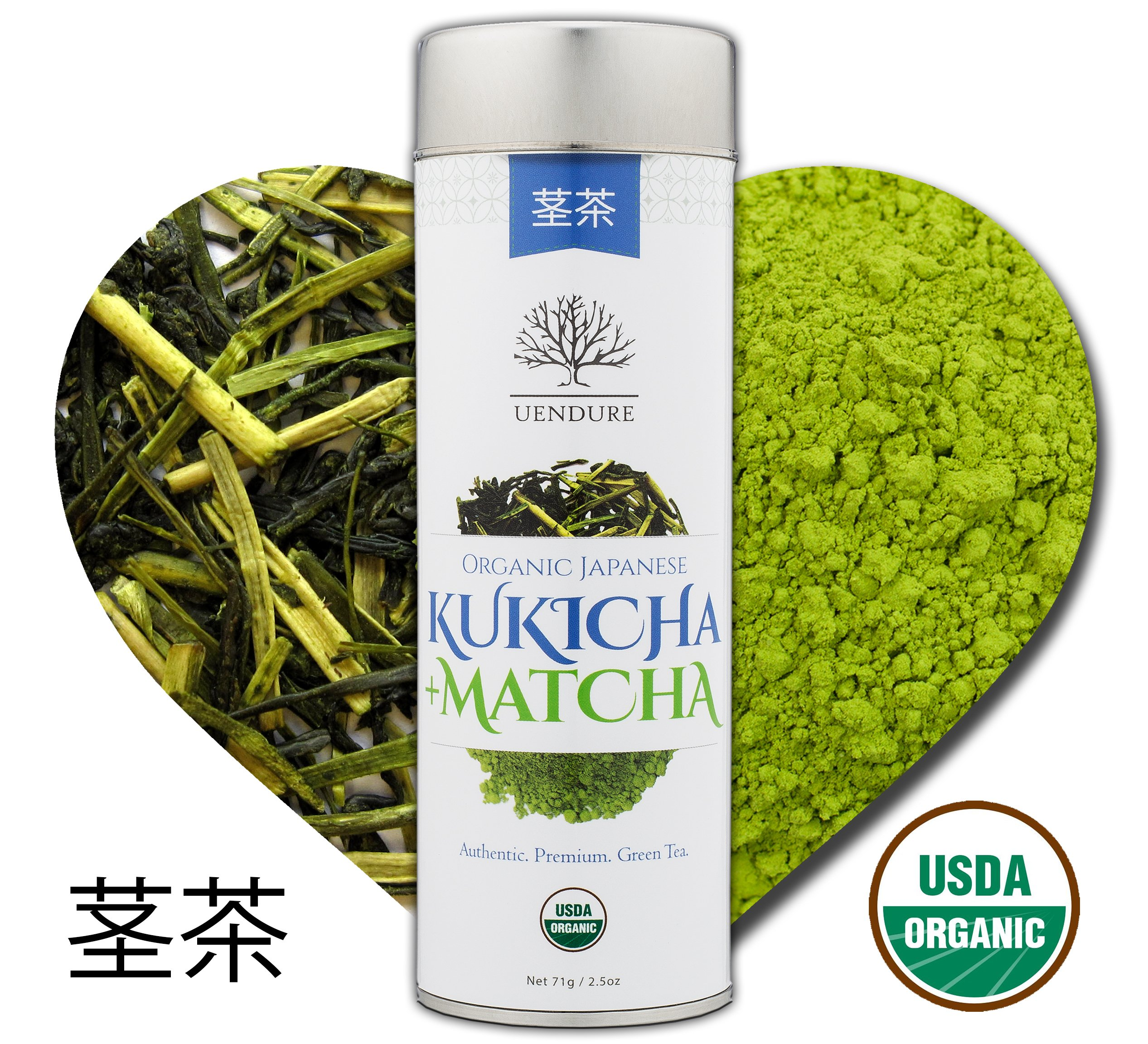 Amazon Com Sencha Loose Leaf Green Tea Mixed With Matcha Powder