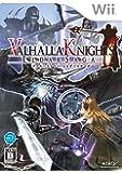 ヴァルハラナイツ エルダールサーガ(特典無し) - Wii