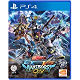 HK Chinese Limited Premium Sound Edition Maxi Boost On PS4 Gundam Extreme VS