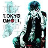 Tokyo Ghoul (Issues) (13 Book Series)