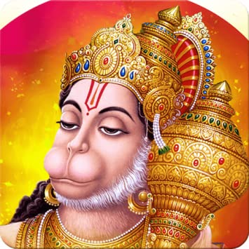 Amazon com: Hanuman Pooja and Mantra: Appstore for Android