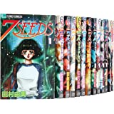 7SEEDS コミック 1-30巻セット