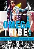 杉山清貴&オメガトライブ Last live Tour 2019 (Blu-ray)