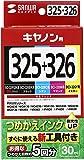 サンワサプライ 詰め替え(初回)用インク BCI-325PGBK・326BK・C・M・Y用 INK-C325S30S5
