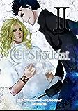 El Shaddai 外伝 エクソダス 2巻 (デジタル版Gファンタジーコミックス)