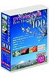 DVDカラオケ全集 Best Hit Selection 100